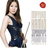 チャイコフスキー:ヴァイオリン協奏曲(初回生産限定盤)(DVD付)