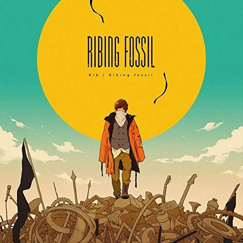 【Amazon.co.jp限定】Ribing fossil  (DVD付初回限定盤) (CD + DVD) (Amazon.co.jp限定特典 : りぶ複製サイン入り!  両面デカジャケット ~表面:ちゃこ太描き下ろしデフォルメジャケ 裏面:CDジャケ~ 付)