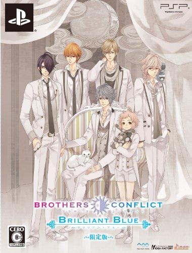 BROTHERS CONFLICT Brilliant Blue (限定版) 予約特典携帯クリーナーストラップ付 - PSP