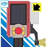PDA工房 バーチャルマスターズ スピリッツ用 ブルーライトカット[光沢] 保護 フィルム 日本製