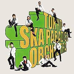 東京スカパラダイスオーケストラ「ツギハギカラフル」のジャケット画像
