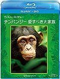 ディズニーネイチャー/チンパンジー 愛すべき大家族 ブルーレイ+...[Blu-ray/ブルーレイ]