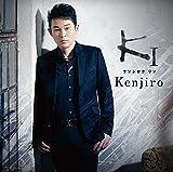 葉桜  Kenjiro/永井龍雲