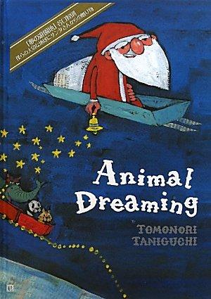 Animal Dreaming -夢の遊園地-の詳細を見る