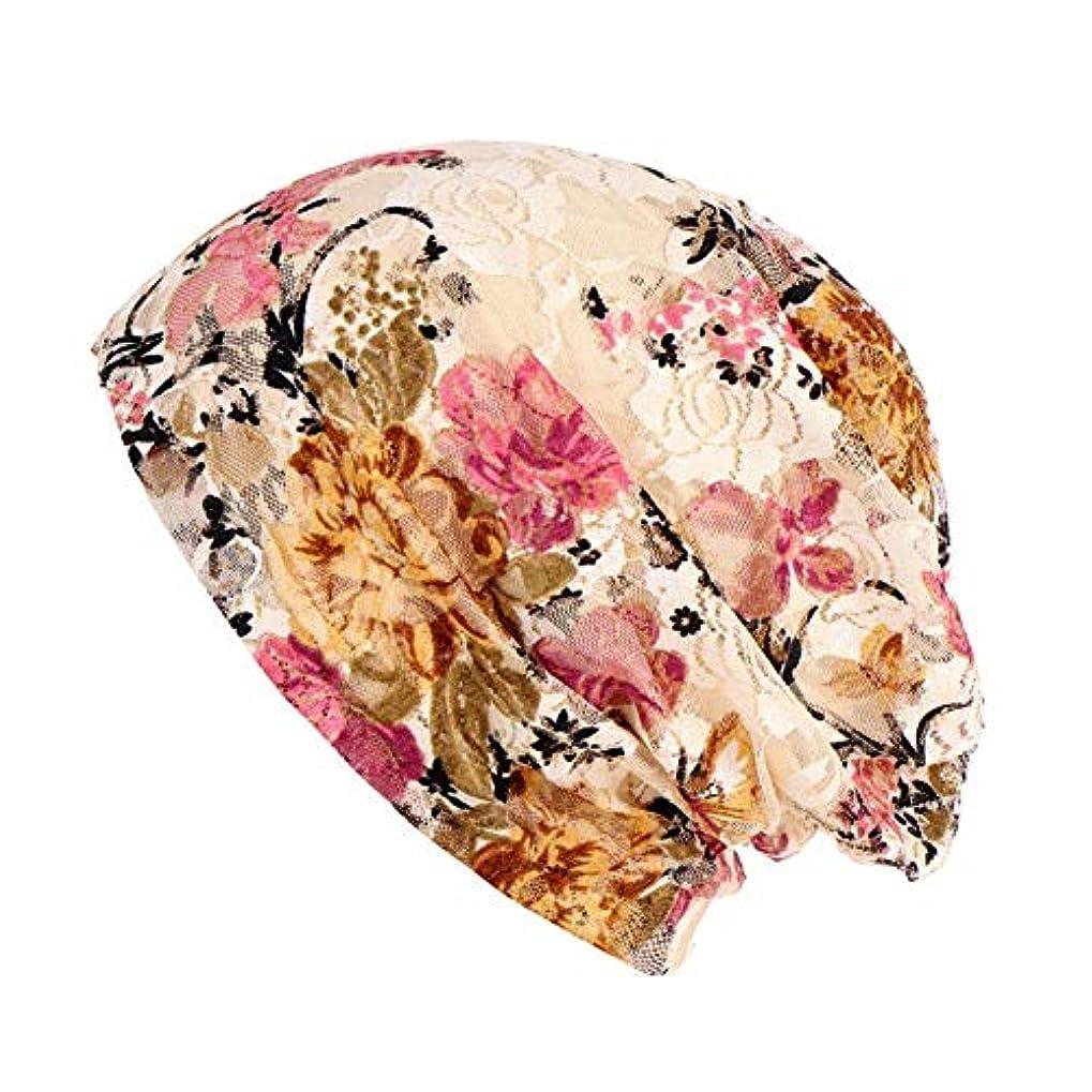 平日メンタル呼ぶヘッドスカーフ レディース ビーニーハット レディース 柔らかい 多用途 頭飾り 軽量 通気性 眠り、化学療法 、 キャンサーと脱毛症