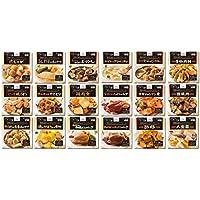エバースマイル 和食 洋食 中華 ムース18種お試しセット(計18食) 介護食(区分3) レトルト/常温保存