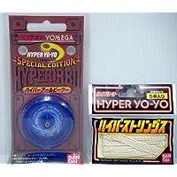 ハイパーヨーヨー ハイパーアールビーツー ブルー &おまけとしてハイパーストリングスx1袋(5本)セット K3