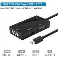Mini Displayport to DVI VGA HDMI 変換アダプタ AQQEF 3in1 多機能変換アダプタMini Displayport ケーブル DVI/VGA/HDMIに対応 ビデオアダプタDisplayport to DVI VGA HDMI ビデオアダプタ (ブラック)