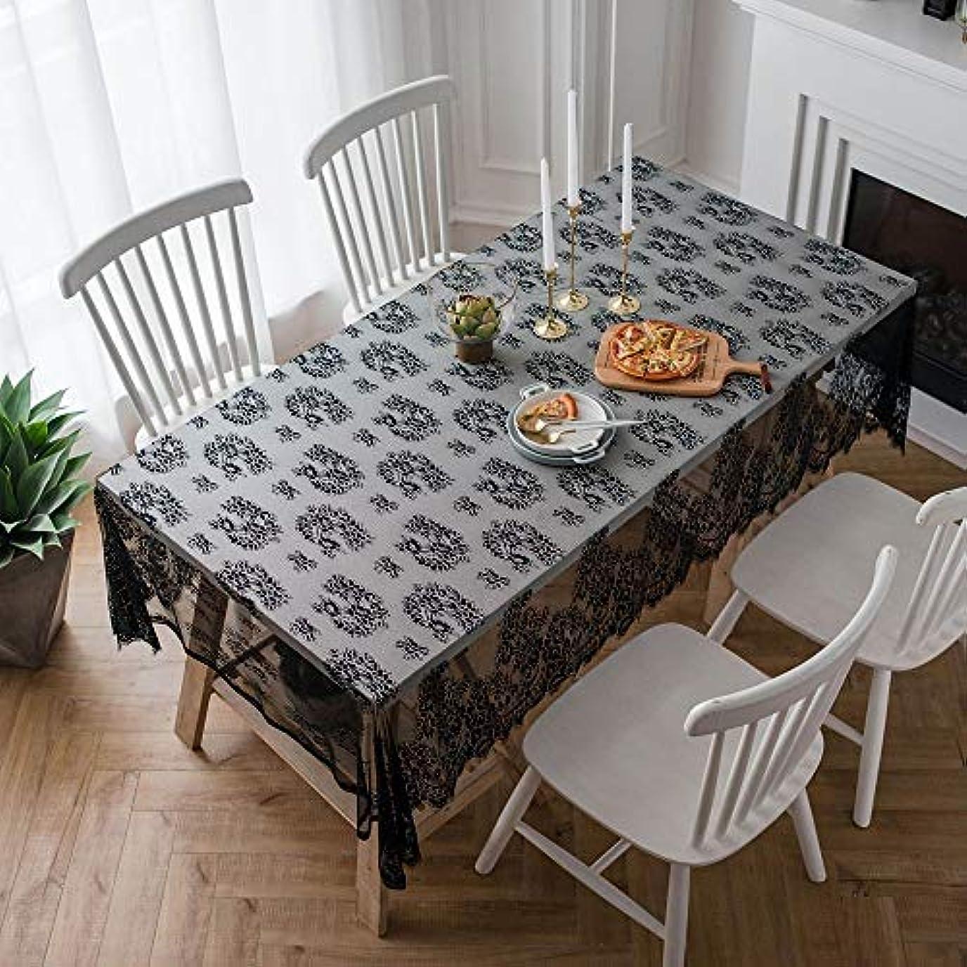 抑圧改修ニンニクテーブルクロス 黒、白カバー布ナプキンコーヒーテーブルまつげカフェ帳テーブルクロスアメリカンカントリーレースのテーブルクロス (Color : Black, Size : 70*145)