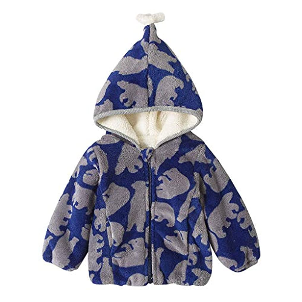 冷ややかな返済タンパク質かわいい柄あたたかい男の子女の子赤ちゃん冬コートジャケット子供ジップ厚いスノースーツパーカーオーバーコート屋外かわいいルースソフト快適なブラウストップス