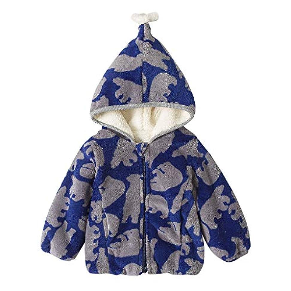 頭頬骨遡るかわいい柄あたたかい男の子女の子赤ちゃん冬コートジャケット子供ジップ厚いスノースーツパーカーオーバーコート屋外かわいいルースソフト快適なブラウストップス