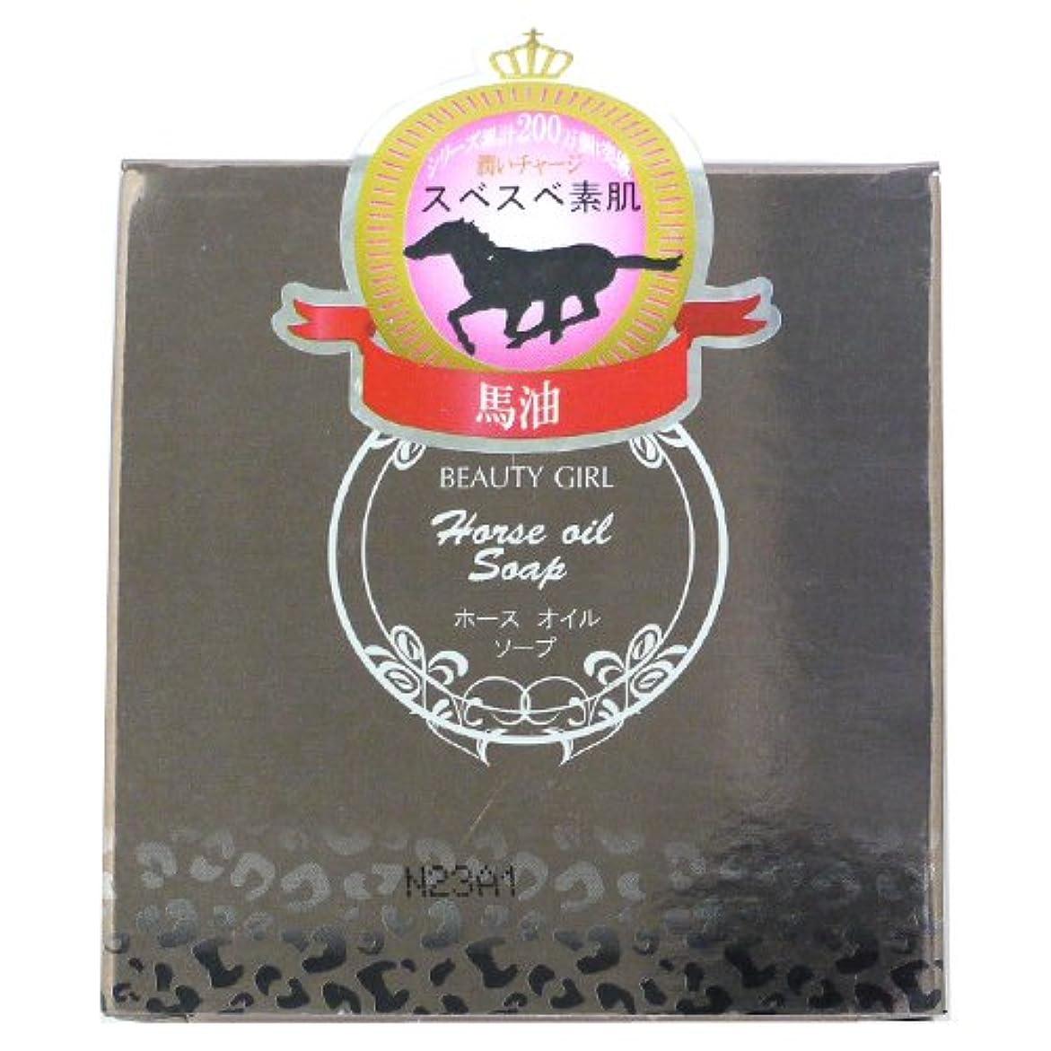 影響する蓋猛烈なベノア ソープ 80g 【並行輸入品】 ヒアルロン酸 (在庫)