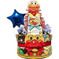 おむつケーキ アンパンマン バイキンマン 出産祝い 2段 2001(1歳のお誕生日プレゼント)