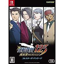 逆転裁判123 成歩堂セレクション コレクターズ・パッケージ -Switch