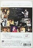 """""""韓流の天使""""ハン・ヒョジュ 「LOVE LETTER」〜完全密着ハン・ヒョジュLIVE SHOW at 2011.10.10 SHIBUYA PUBLIC HALL〜 [DVD]"""