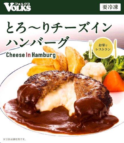 新登場フォルクス チーズインハンバーグ6食セット