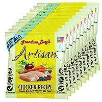 グランマ・ルーシーズ アルティザン - フリーズドライ/グレインフリー・ドッグフード チキン (お試し7日間+3袋セット)