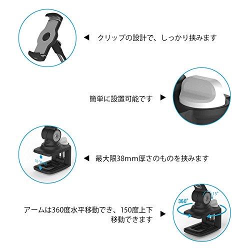 『スマホ&タブレット ホルダー/スタンド YOUNG クリップ式 NS、ipad、iphone、sony、Android、Nintendo Switch対応 4-11インチ 360度回転可能 LD-204B (黒)』の5枚目の画像