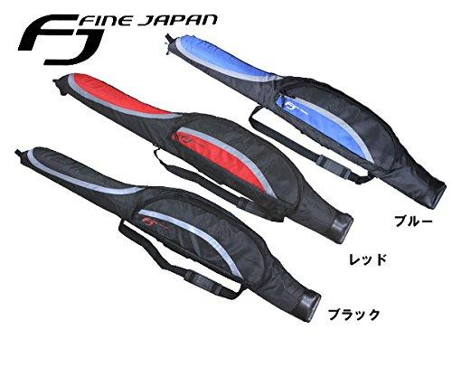FINEJAPAN(ファインジャパン) 【品番】RC4051 【品名】ソフトロッドケース 130cm