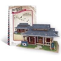CubicFun 3d Puzzle - Southkorea Kimchi house