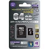 HIDISC microSDXC 64GB class10 UHS1