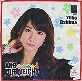 AKB48 公式グッズ 推しタオル AKB48単独&グループ 春コン in 国立競技場 【大島優子】