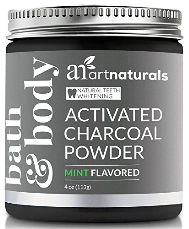 投げ捨てる優雅なデマンドArtNaturals Teeth Whitening Charcoal Powder - (4 Oz / 113g) - Activated Charcoal for a Natural, Non-Abrassive Whitening - Mint Flavored
