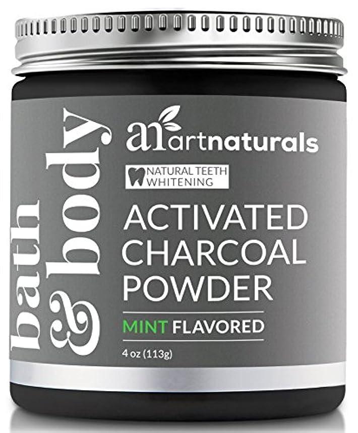 男らしさリズム開梱ArtNaturals Teeth Whitening Charcoal Powder - (4 Oz / 113g) - Activated Charcoal for a Natural, Non-Abrassive...