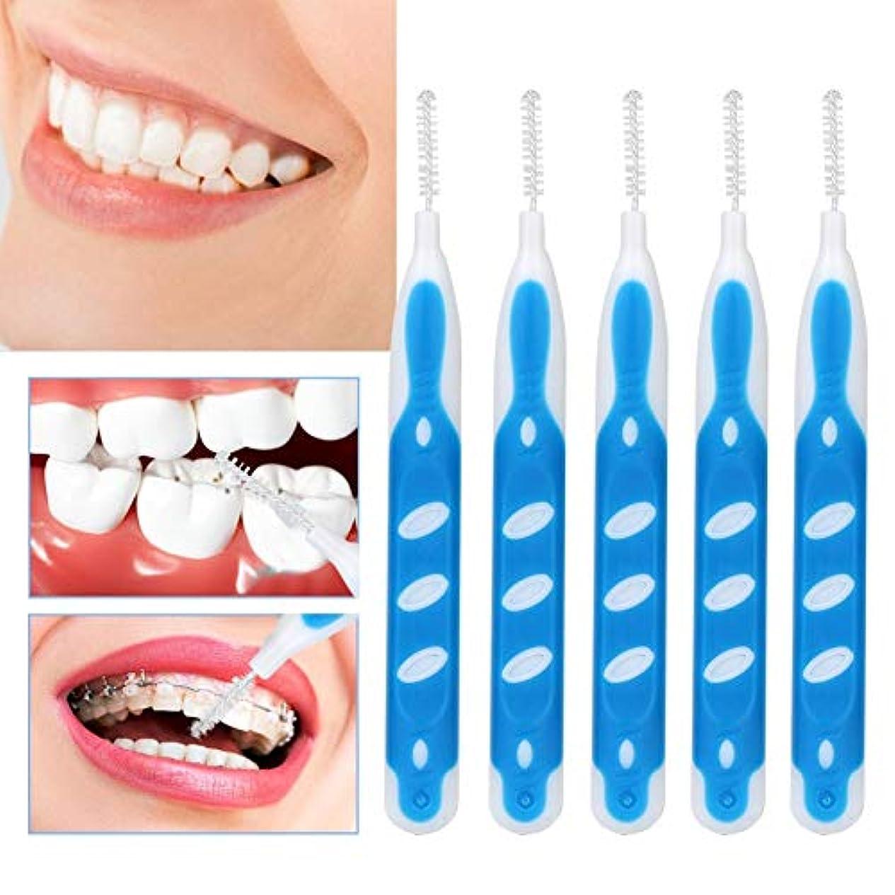 悪夢邪悪な賢い歯間ブラシ、5pcs歯のケアディープクリーニング歯間ブラシ柔らかい髪の歯の汚れの残留物除去ツール