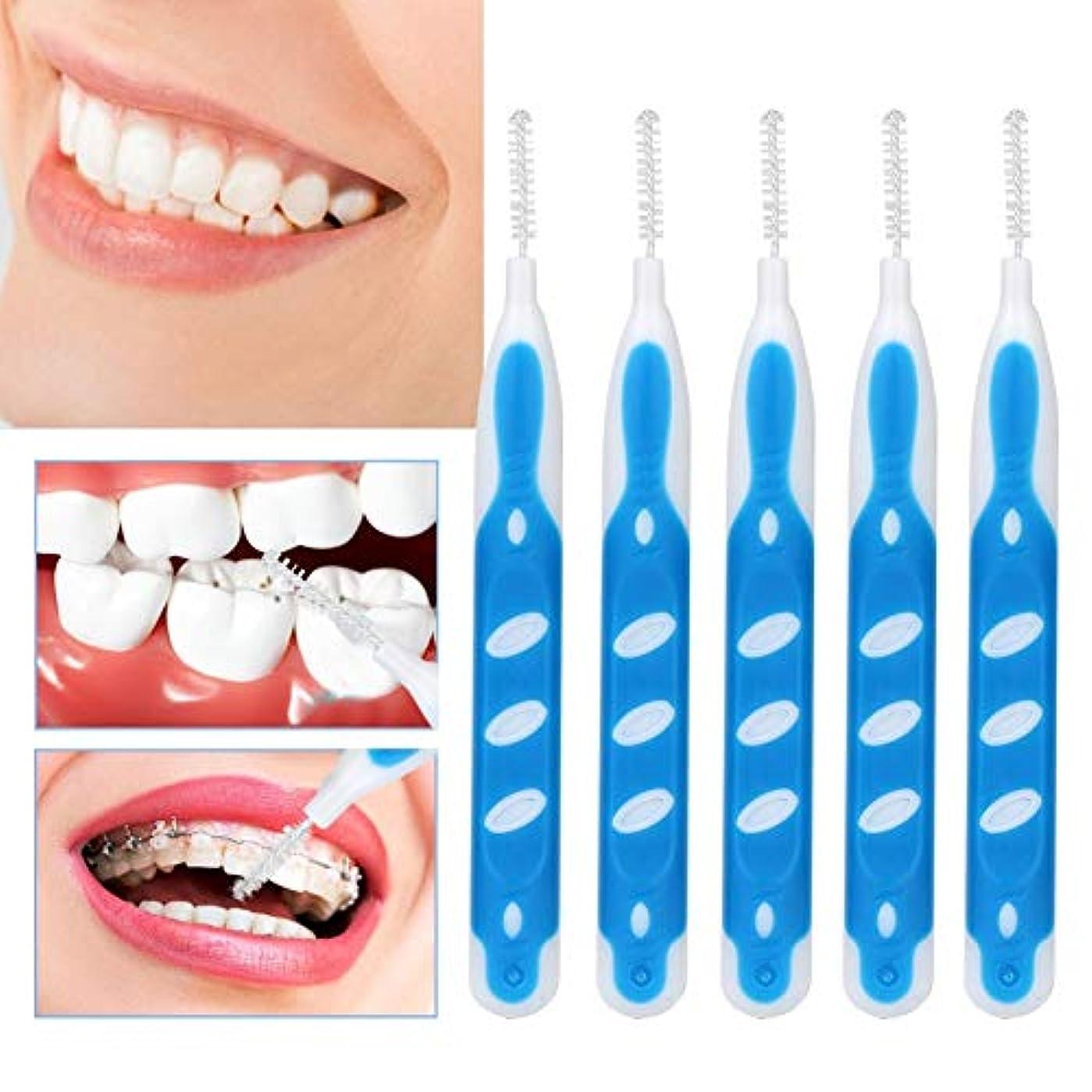 ビールエンコミウム好色な歯間ブラシ、5pcs歯のケアディープクリーニング歯間ブラシ柔らかい髪の歯の汚れの残留物除去ツール