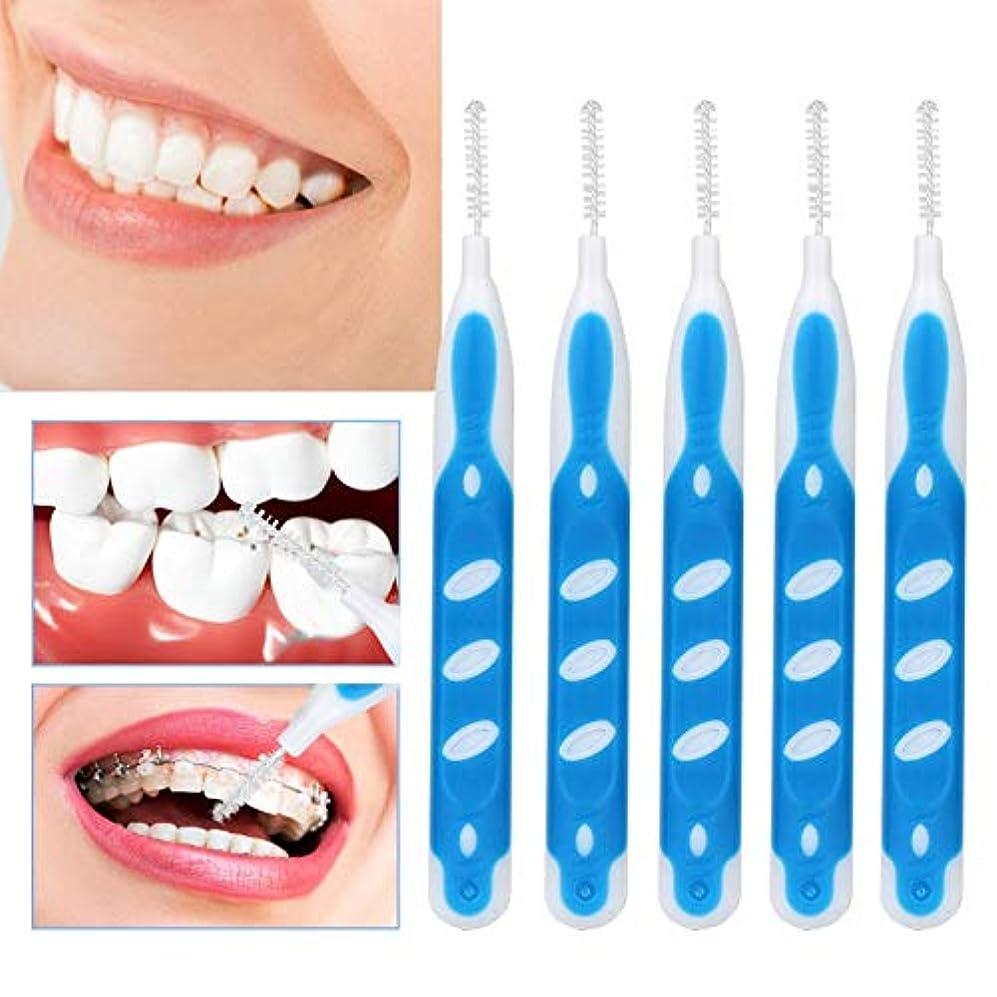 冷酷な知る全部歯間ブラシ、5pcs歯のケアディープクリーニング歯間ブラシ柔らかい髪の歯の汚れの残留物除去ツール