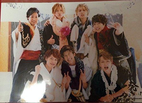 ジャニーズWEST 1stコンサート 一発めぇぇぇぇぇぇぇ!...