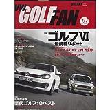 フォルクスワーゲン・ゴルフ・ファン vol.18 新型ゴルフ6試乗リポート& GTIコンセプト詳細/歴代ゴルフ (Gakken Mook)