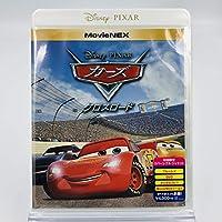 初回限定リバーシブル・ジャケット カーズ/クロスロード MovieNEX [ブルーレイ+DVD+デジタルコピー(クラウド対応)+MovieNEXワールド] [Blu-ray]