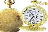 MONTRES モントレス ムーンフェイス 923 懐中時計 柄付 ゴールド/アラビア -新品税込--[並行輸入品]