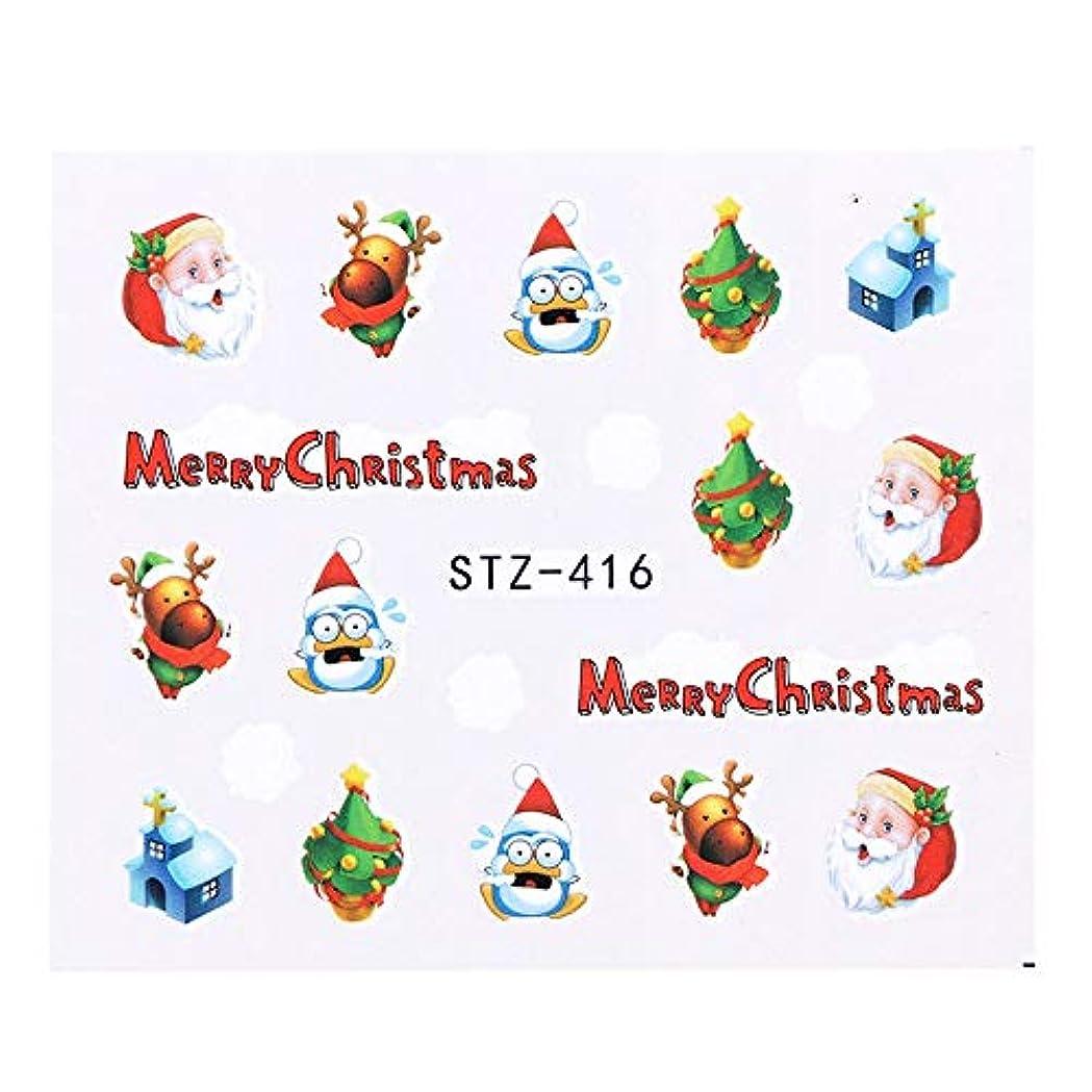 珍しい購入ボルト1シートクリスマスネイルアートウォーターステッカー漫画ヘラジカ雪だるまフルカバースライダーのヒントポーランドゲルジェルネイル装飾SASTZ405-438 STZ416