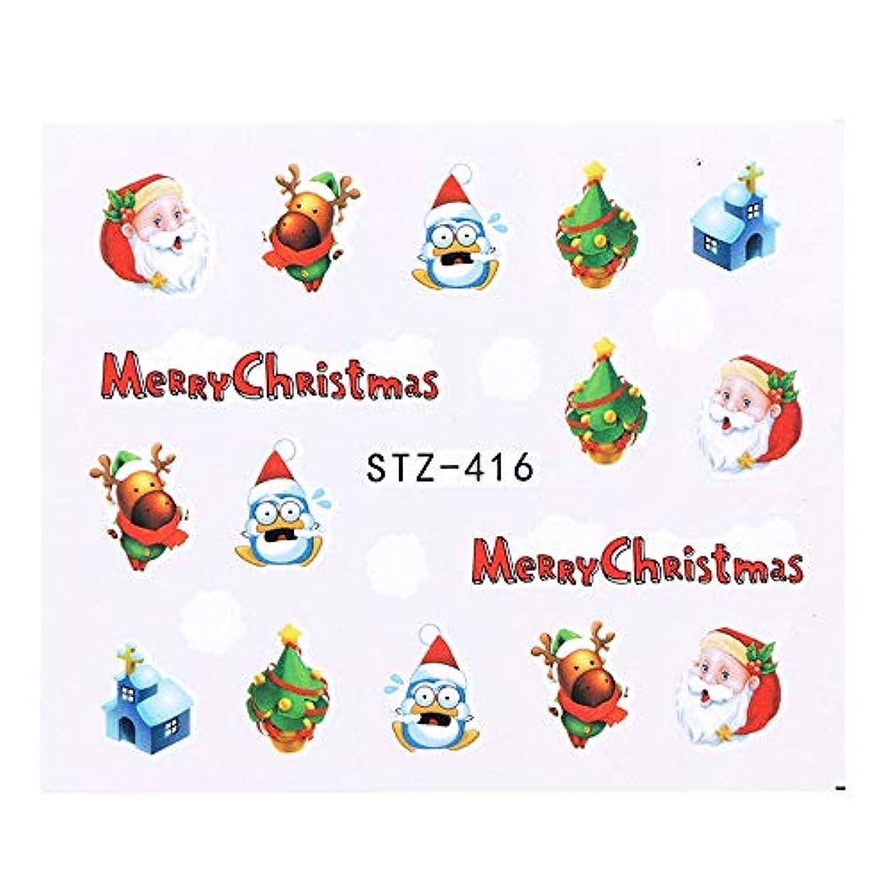 タイヤ高音志す1シートクリスマスネイルアートウォーターステッカー漫画ヘラジカ雪だるまフルカバースライダーのヒントポーランドゲルジェルネイル装飾SASTZ405-438 STZ416