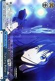 ヴァイスシュヴァルツ Trancing Pulse(SR)/ アイドルマスター シンデレラガールズ 2nd SEASON(IMC/W43)/ヴァイス/IMC/W43-126Sc