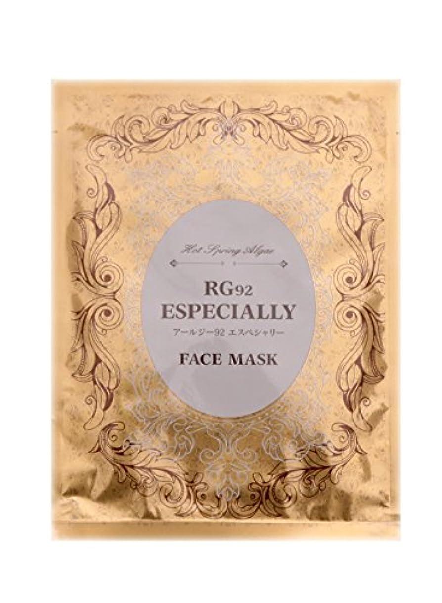 領域教育歴史【超敏感肌用】 RG92美容液フェイスマスク 1枚