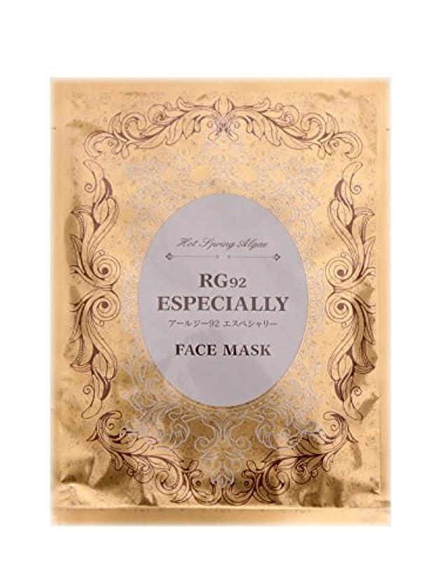 黒板ピザジョットディボンドン【超敏感肌用】 RG92美容液フェイスマスク 1枚