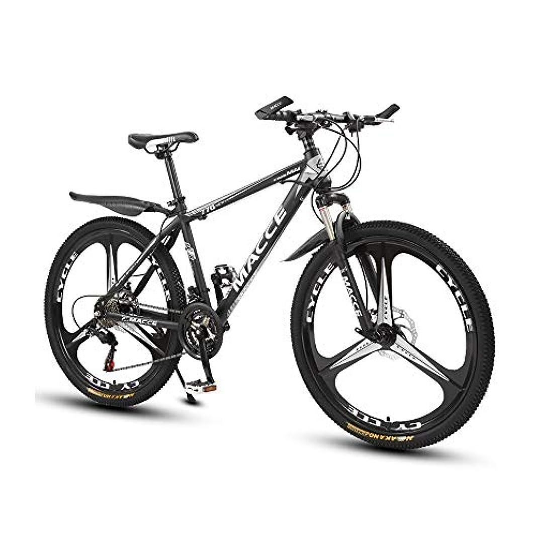 砂口お手伝いさんLRHD マウンテンバイク24/26インチ21スピード3ナイフ高炭素鋼フレーム自転車フォークサスペンション伝送ダンピングアーバントラックバイクビーチ自転車MTB自転車屋外サイクリング(ブラック)