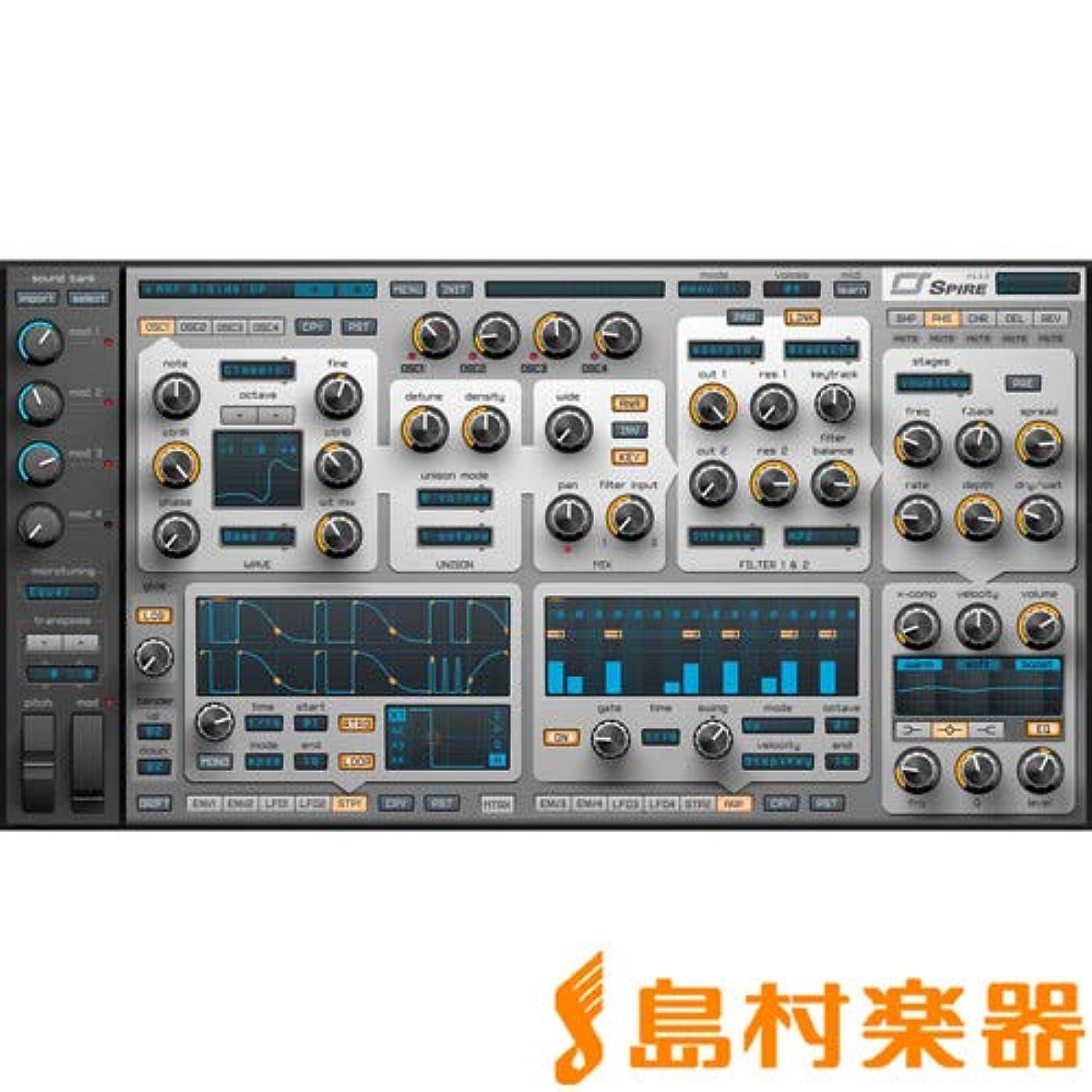 一時解雇する甥再生的Reveal Sound SPIRE プラグインソフト リビールサウンド