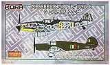 コラモデルス 1/72 イタリア空軍 メッサーシュミット Bf109G-6 & SAIMAN 202M プラモデル KORPK72096