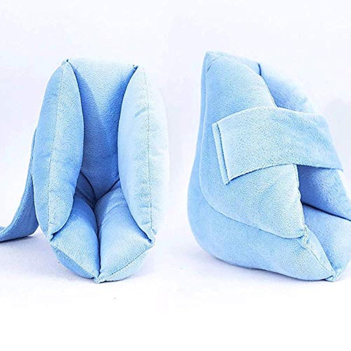 援助する正気声を出して足枕かかとクッションプロテクター-Pressure瘡とかかと潰瘍の救済 高弾性スポンジ充填、ライトブルー-1ペア