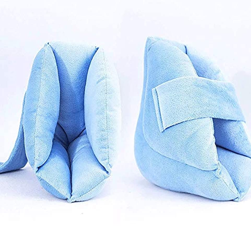 取り替える保育園システム足枕かかとクッションプロテクター-Pressure瘡とかかと潰瘍の救済 高弾性スポンジ充填、ライトブルー-1ペア