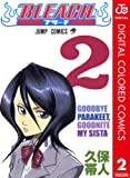 BLEACHカラー版2(ジャンプコミックスDIGITAL)