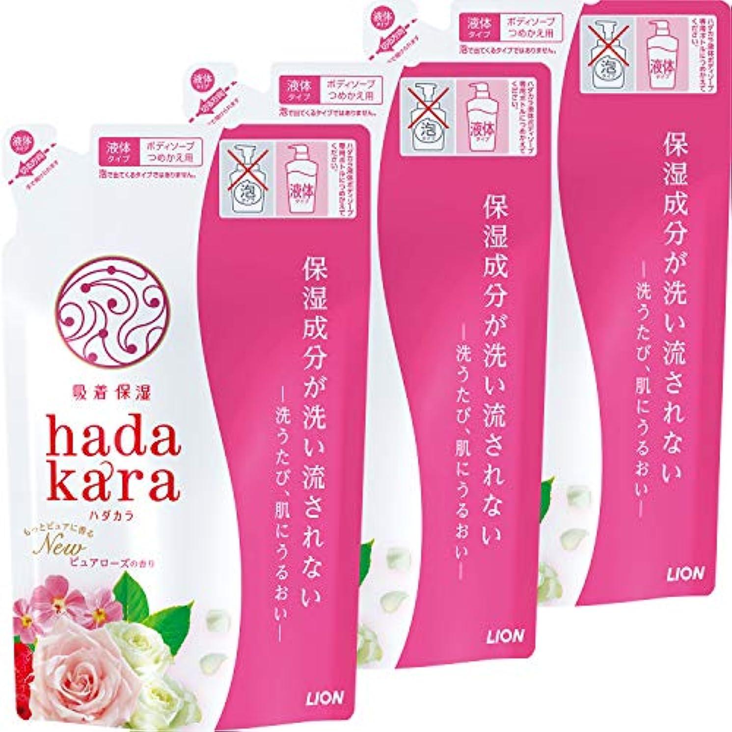 【まとめ買い】hadakara(ハダカラ) ボディソープ ピュアローズの香り つめかえ用 360ml×3個