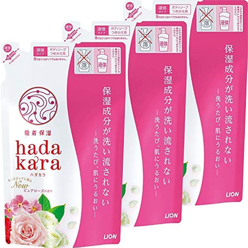 速いヨーグルトドラマ【まとめ買い】hadakara(ハダカラ) ボディソープ ピュアローズの香り つめかえ用 360ml×3個