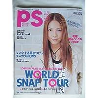 PS(PRETTY STYLE) 2004年 2月号 [雑誌]
