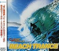 Beach Trance by Cyber Trance Presents Beach Trance (2004-06-09)